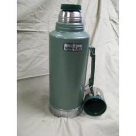Thermos fles 1.9 liter